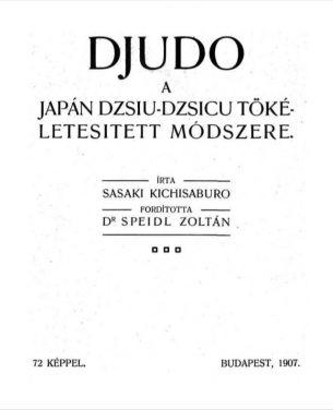 Az első magyar nyelvű Judo könyv