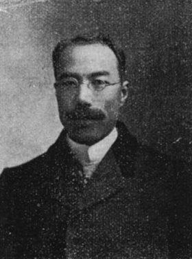 Mr. Kichisaburo Sasaki, a Tokyo Higher Normal School professzora